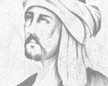 Yunus Emre Kimdir? Yunus Emre'nin Kısaca Hayatı