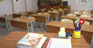 Okulda Öğrenci Kazaları mı? Okulda İş Kazaları mı?