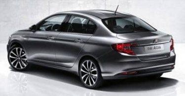 Fiat Egea İkinci El Araba Fiyatları