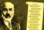 12 Mart İstiklal Marşının Kabulü İle İlgili Yazı