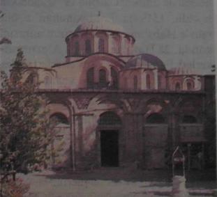 Kariye Camisi, Müzesi Nerededir? Kariye Camisi Hakkında Her Şey 2 – Kariye Camisi Müzesi Nerededir Kariye Camisi Hakkında Her Şey