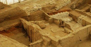 İlk Çağ Yerleşim Yerlerinden Bir Örnek Çatalhöyük