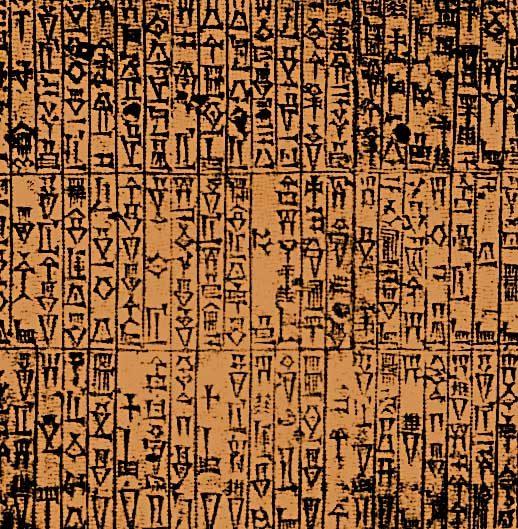 Hammurabi Kanunları 2 – hammurabi kanunları e1470079793900