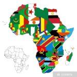 Afrika Kıtası'nın Coğrafi Özellikleri