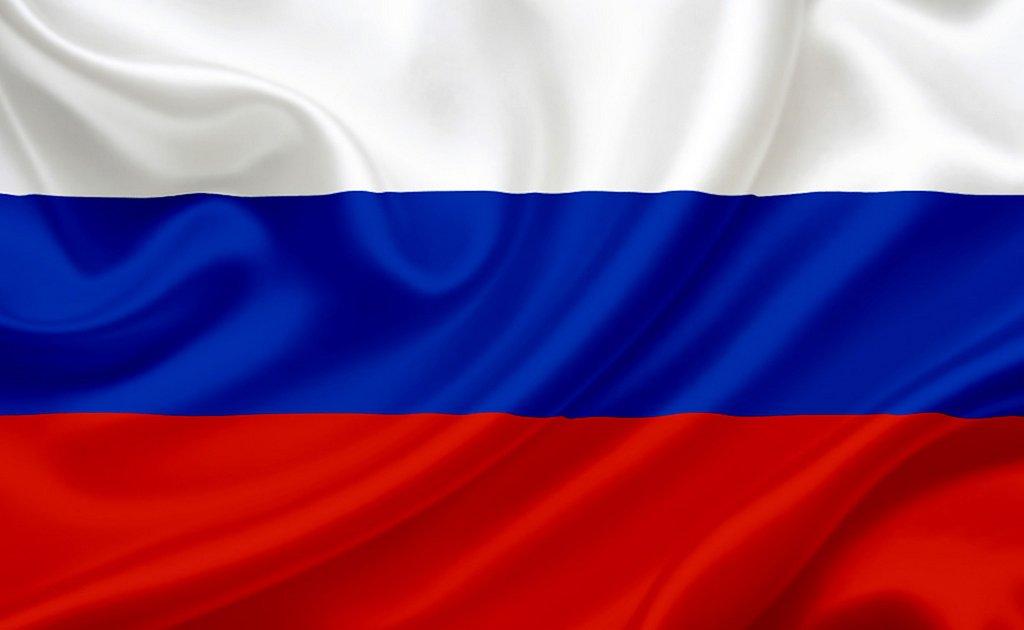 Rusya Hakkında Coğrafi Bilgiler 2 – rusya bayragi
