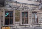 İstanbul'daki Özel Üniversitelerin Ücretleri