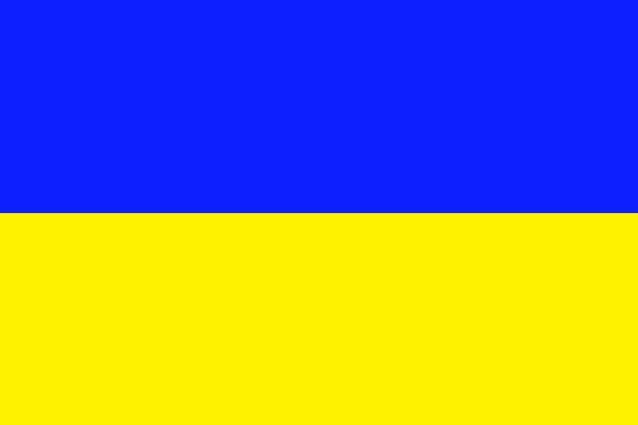 Ukrayna Hakkında Coğrafi Bilgiler 6 – ukrayna bayrağı