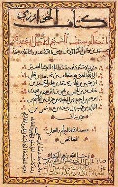Harizmi'nin Cebir (Algebra) kitabından bir sayfa