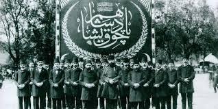 Osmanlı'da Yenileşme Döneminde Açılan Sivil Okullar 3 – Mekteb i Ulûm i Edebiye