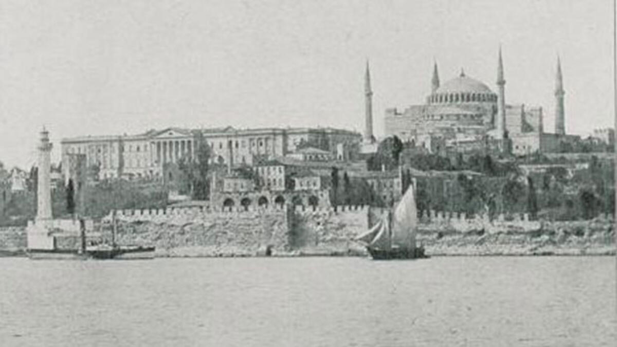 Osmanlı'da Üniversiteler (Darülfünun) Nasıl Kuruldu? 1 – darülfünun nedir