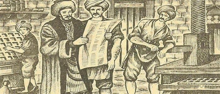 Osmanlı'da Matbaacılık ve Kurulan Matbaalar 4 – osmanlı da matbaa ibrahim mütefferika