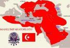 Osmanlı Devleti'nin Kısa Sürede Büyümesinin Nedenleri 7 – osmanlı devleti neden kısa sürede büyümüştür