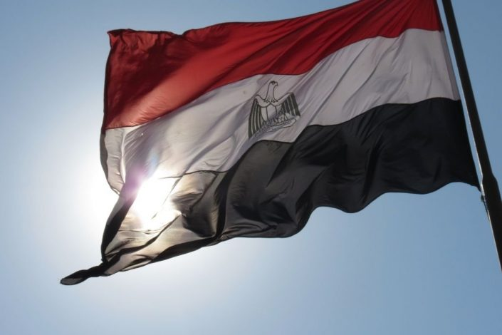 Mısır Bayrağının Anlamı ve Tarihi 2 – misir bayraginin tarihi