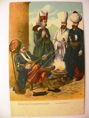 Osmanlı Devleti Duraklama Dönemi (İç Nedenleri) 1 – osmanli da ordudaki duzenin bozulmasi