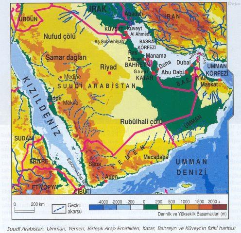 Suudi Arabistan'ın Siyasi Coğrafyası, Fiziki ve Ekonomik Yapısı 1 – suudi arabistan fiziki haritasi
